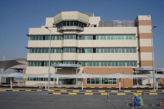 Subenco Fabrikası